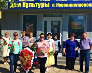 В поселке Новониколаевский прошел митинг «Свечи негасимый свет»