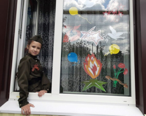 В Андреевке прошла акция «Окна Победы»