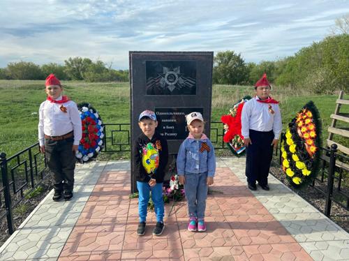 В селе Андреевка в праздник Победы почтили память погибших на фронтах войны